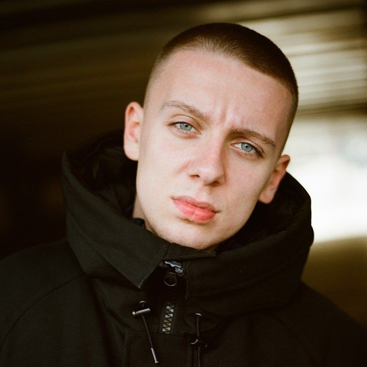 How A Young Artist – Aitch – Took The UK Rap Scene By Storm