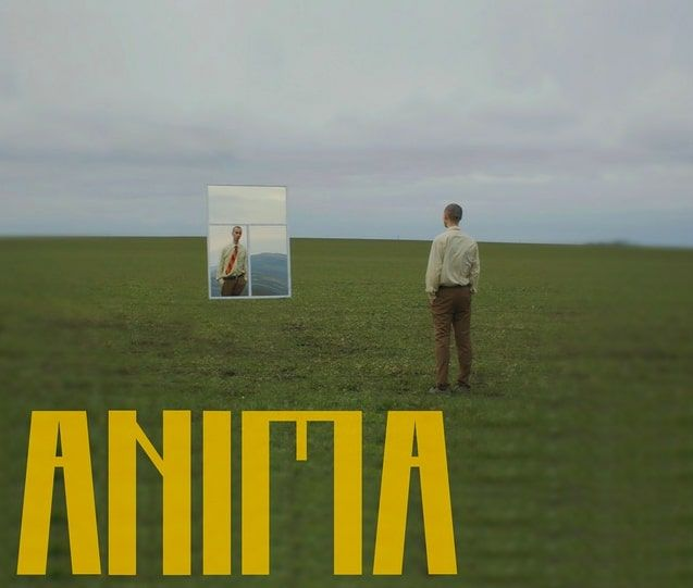 Anima Is A Journey From Golan