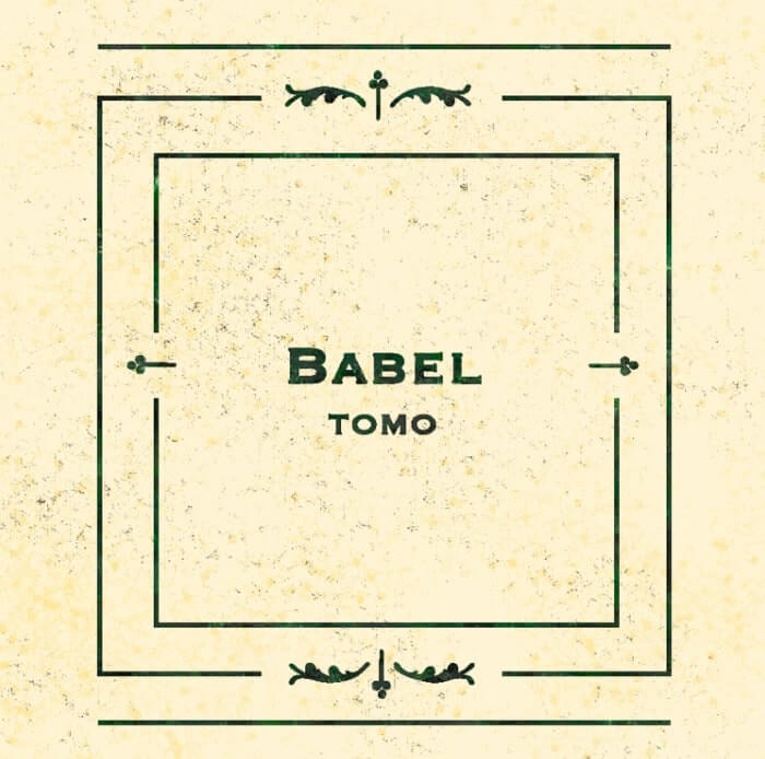 The Lilting Sounds Of Babel By Tomo