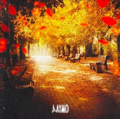 Daymo Gets You In Your Feelings With October